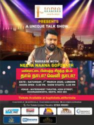 Narrate with Neeya Naana Gopinath, presented by IforIndia